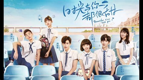 Beautiful Time With You Ep 1 EngSub (2020) Chinese Drama