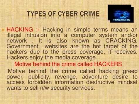 Cyber crime analytical essay